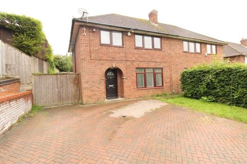 3 bedroom semi-detached house for sale - Whitley Wood Road, Reading