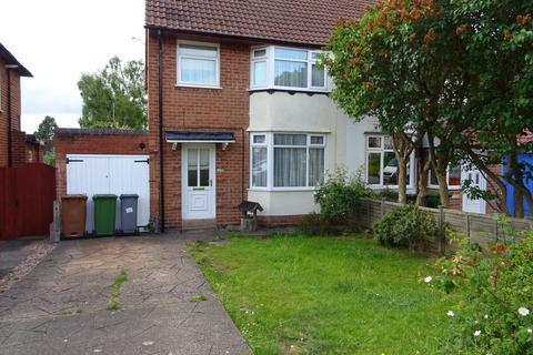 3 bedroom semi-detached house for sale - Onslow Crescent , Olton
