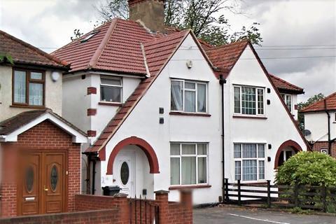 3 bedroom semi-detached house for sale - Vicarage Farm Road, Hounslow