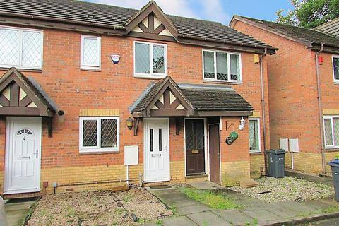 2 bedroom terraced house to rent - Cherry Lane, Sutton Coldfield, B73 5TW