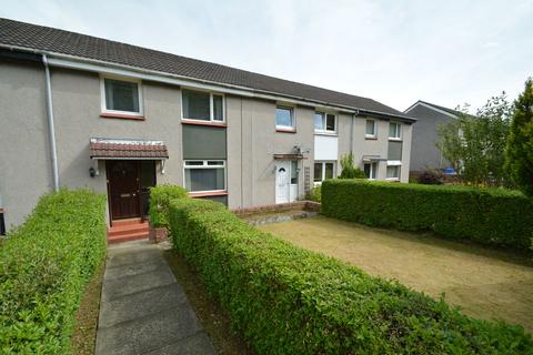 3 bedroom terraced house for sale - 31 Kirkmuir Drive, Fernhill, Rutherglen, GLASGOW, G73 4BD