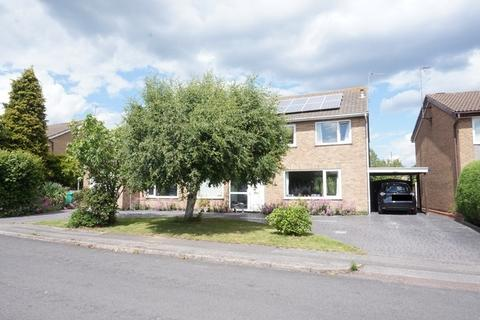 5 bedroom detached house for sale - Edlington Drive, Wollaton, Nottingham, NG8