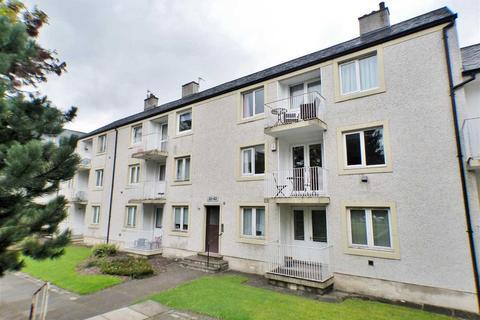 2 bedroom apartment for sale - Main Street, Village, EAST KILBRIDE