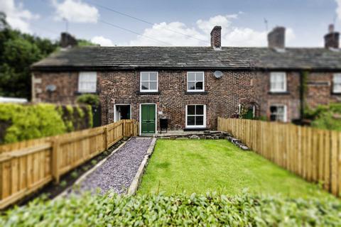 2 bedroom cottage for sale - 226 Town Street, Middleton, Leeds, LS10 3SH