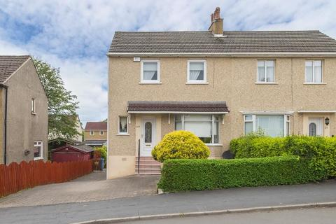 2 bedroom semi-detached house for sale - 69 Farne Drive, Simshill, Glasgow, G445DQ