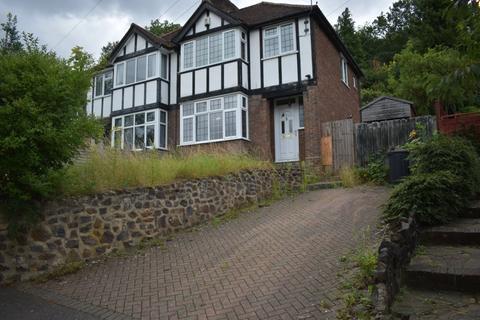 3 bedroom semi-detached house to rent - Wardown Crescent, Wardown