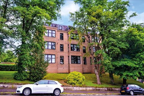 2 bedroom flat for sale - Cleveden Drive, Kelvinside, Glasgow, G12 0NX