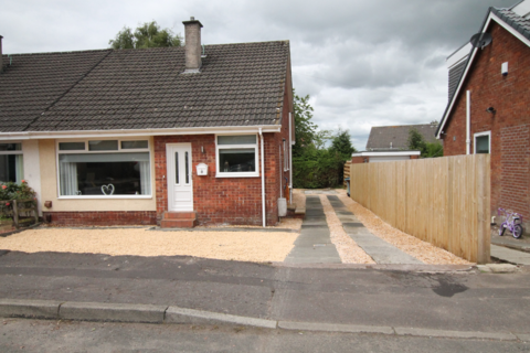 2 bedroom semi-detached bungalow for sale - 8 Royal Terrace, Coltness, Wishaw
