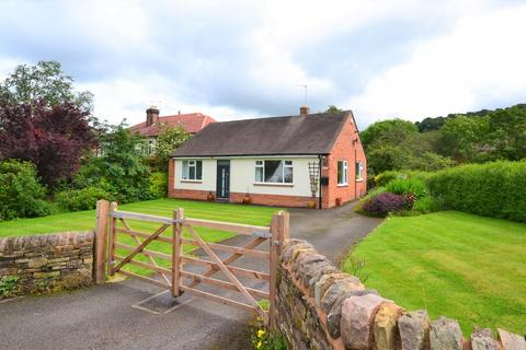 4 bedroom detached house for sale - Higher Fence Road, Macclesfield