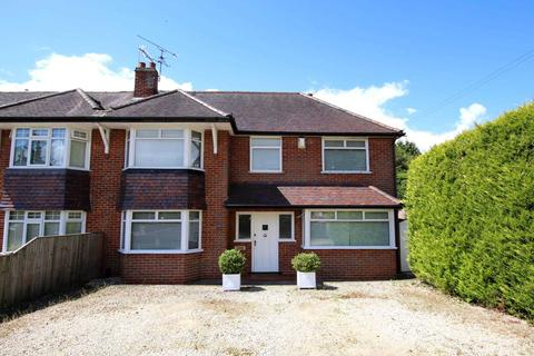 3 bedroom semi-detached house for sale - Kidmore Road, Caversham Heights, Reading