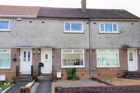 2 bedroom terraced house for sale - 46 Doon Crescent, Bearsden, Glasgow, G61 1ET