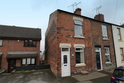 2 bedroom end of terrace house for sale - Clement Mews, Kimberworth, Rotherham, South Yorkshire