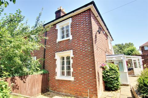 2 bedroom semi-detached house for sale - West End, Southampton