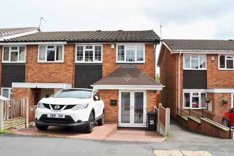 3 bedroom end of terrace house for sale - Clifton Street, Coseley, WV14 9EY