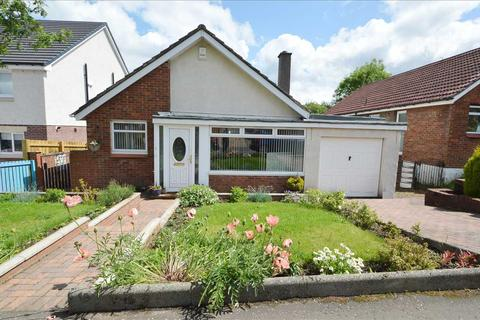 4 bedroom detached house for sale - Rederech Crescent, Hamilton