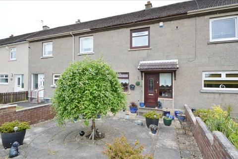 2 bedroom terraced house for sale - Netherton Road, Wishaw