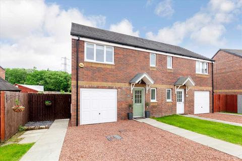 3 bedroom semi-detached house for sale - Tannin Crescent, Ballerup Village, EAST KILBRIDE