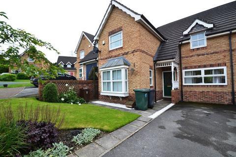 3 bedroom link detached house for sale - Far Crook, Thackley,