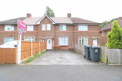 3 bedroom terraced house for sale - Tanfield Road, Birmingham, West Midlands, B33