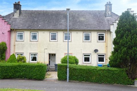 3 bedroom terraced house for sale - Netherplace Road, Glasgow, Lanarkshire