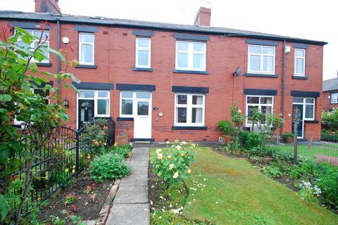 3 bedroom terraced house for sale - Whitehill Terrace, Barnsley S70