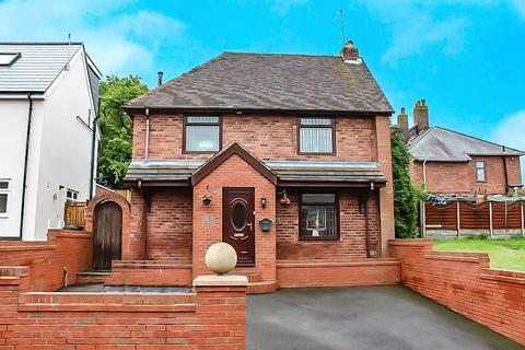 3 bedroom detached house for sale - Hill Close, SEDGLEY, DY3 1NE
