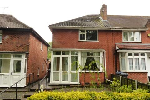 2 bedroom terraced house for sale - Harleston Road, Great Barr, Birmingham