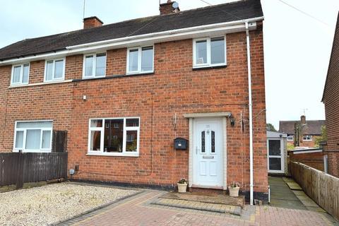 3 bedroom semi-detached house for sale - Shalnecote Road, Kings Heath, Birmingham, B14