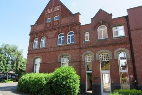 1 bedroom maisonette to rent - 18 St James Court