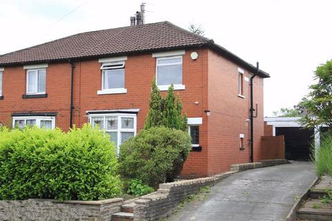 3 bedroom semi-detached house for sale - 7, Fieldhead Avenue, Bamford, Rochdale, OL11