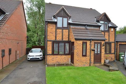 2 bedroom semi-detached house for sale - Ellerton Way, Felling, Gateshead