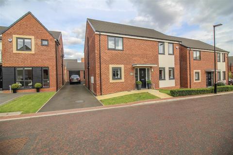 4 bedroom house for sale - Ashwood Close, Newcastle Upon Tyne