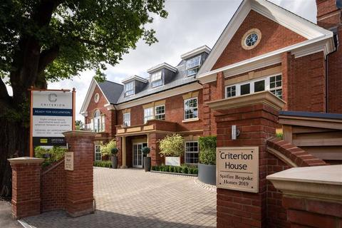 2 bedroom apartment for sale - Criterion, Camlet Way, Hadley Wood, Hertfordshire