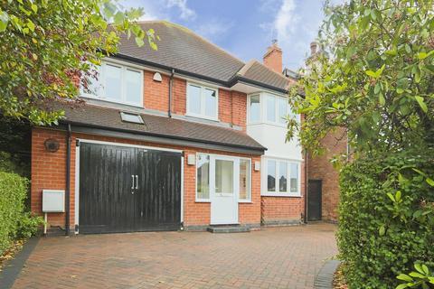 5 bedroom detached house for sale - Sandfield Road, Arnold, Nottinghamshire, NG5 6QJ