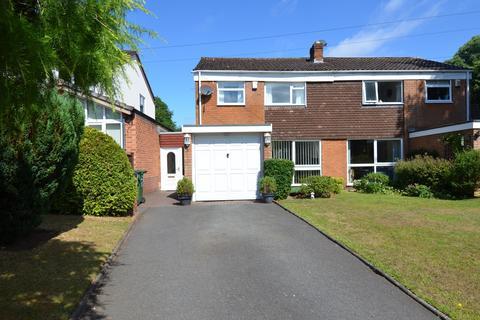 3 bedroom semi-detached house for sale - Ten Ashes Lane, Cofton Hackett, Birmingham, B45