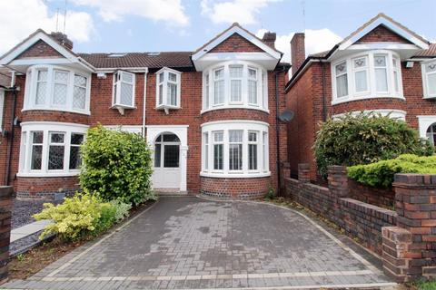 3 bedroom end of terrace house for sale - Grayswood Avenue, Coundon, Coventry