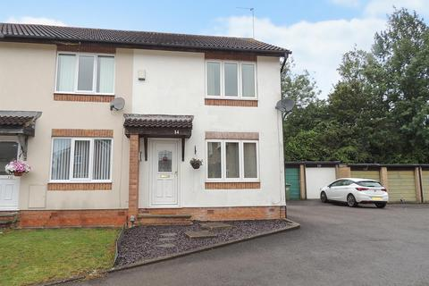 2 bedroom end of terrace house for sale - Laphams Court, Longwell Green, Bristol