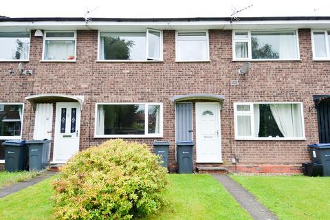 3 bedroom townhouse for sale - Greenvale, Northfield, Birmingham, B31