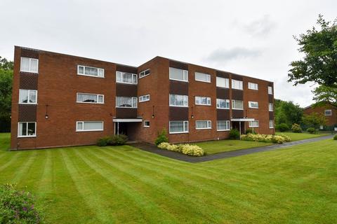 2 bedroom flat for sale - Frankley Beeches Road, Northfield, Birmingham, B31