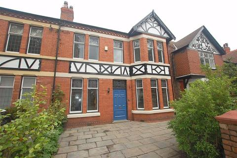 7 bedroom semi-detached house for sale - Kimberley Drive, Crosby, Liverpool