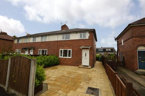 3 bedroom terraced house for sale - The Crescent, Garforth, Leeds