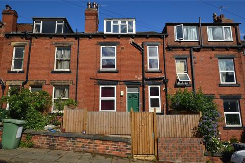 3 bedroom terraced house for sale - Wetherby Terrace, Leeds, West Yorkshire