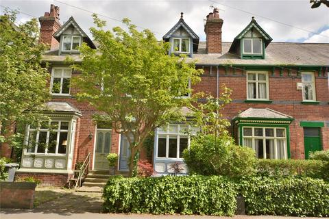 4 bedroom terraced house for sale - Norfolk Terrace, Chapel Allerton, Leeds