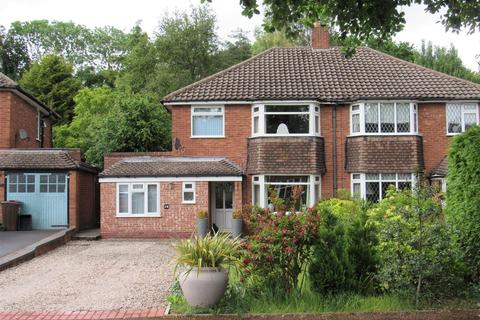 3 bedroom semi-detached house for sale - Rowlands Crescent, Solihull