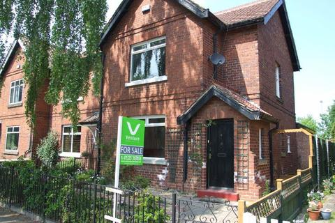 2 bedroom cottage for sale - Coniscliffe Road