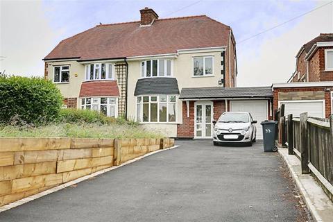 3 bedroom semi-detached house for sale - Wood Lane, Wilenhalll, West Midlands