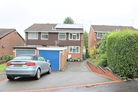 3 bedroom semi-detached house for sale - Crimmond Rise, Halesowen, B63