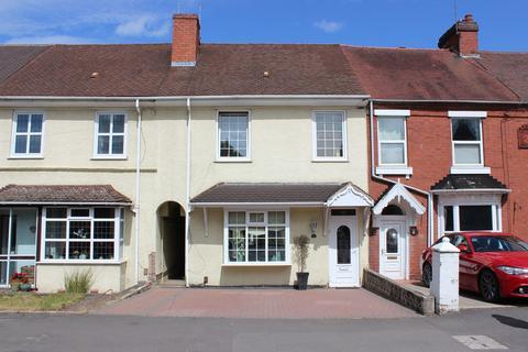 3 bedroom end of terrace house for sale - Haden Hill Road, Halesowen, B63