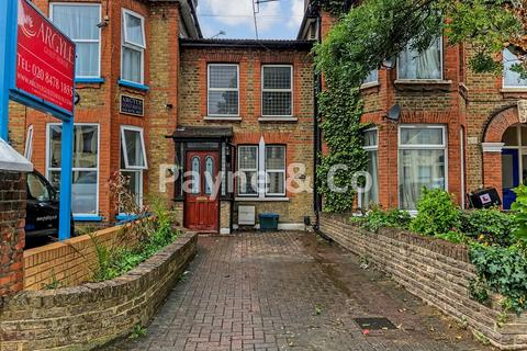 2 bedroom cottage for sale - Argyle Road, ILFORD, IG1