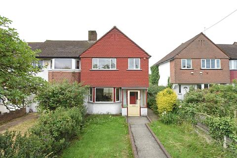 3 bedroom end of terrace house for sale - East Rochester Way, Sidcup, DA15